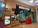 Purchase a Combo and Get Another for 50% off at Wingstop (JCube)