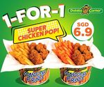 1 for 1 Flavoured Fries & Popcorn Chicken ($6.90) at Potato Corner (JCube)
