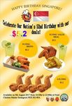 Flying Bento, Flying Value Meal or 4 Flying Wings for $5.20 at Fried Chicken Master