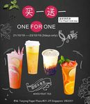 Free Pearl Milk Tea with Any Purchase at Craftea