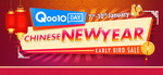 Qoo10 Coupons (Chinese New Year Early Bird Sale) - $5 off $30+ Spend, $20 off $100+ Spend, $50 off $300+ Spend