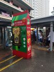 Free Packet of Golden Salted Egg Powder Chips from Continental/Knorr (Tiong Bahru MRT Station)