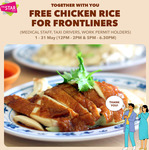 Free Chicken Rice for frontliners at Iminho Roasted House @ #01-20 Star Vista till 31 May 20 (12pm to 2pm & 5pm to 6.30pm)