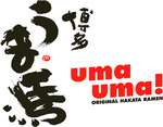 1 for 1 Ramen at Uma Uma Ramen (Forum)