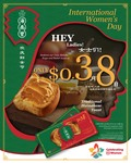 Traditional Hainanese Toast for $0.38 at The Hainan Story (For Women, Hillion Mall)