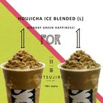 1 for 1 Large Houjicha Ice Blended Drinks at TSUJIRI (Facebook/Instagram Required)