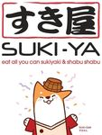 1 for 1 Shabu Shabu Lunch at SUKI-YA (Tampines Mall, Drink Purchase Required, 11.30am to 4pm Daily)