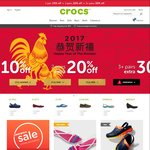 Crocs - 10% off 1 Pair, 20% off 2 Pairs or 30% off 3+ Pairs