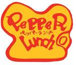 Spend $40, Receive a $10 Return Voucher / Spend $80, Receive a $20 Return Voucher - Pepper Lunch