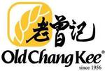 $1 Old Chang Kee Coupon with The Purchase of Specially Marked Magnolia Mag-A-Cone Ice Cream Packs