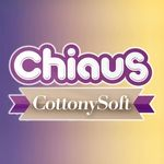 Win a Set of Nappies from Chiaus