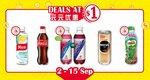$1 Drinks (Coca-Cola, Yeo's, H Two O, Nescafe Latte or Nestle Milo) at 7-Eleven