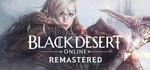 [PC] Free: Black Desert Online (U.P. $6.50) @ Steam
