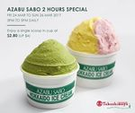 Single Scoop of Ice Cream in a Cup for $2.80 (U.P. $4) at Azabu Sabo [3pm to 5pm Daily]