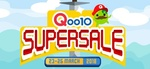 Qoo10 Coupons - $12 off When You Spend $60, $30 off When You Spend $200, $120 When You Spend $1000
