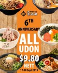 All Udon at $9.80 from Tamoya Udon