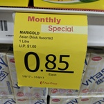 Marigold Assorted Drink 1L $0.85 (Usually $1.60) @ NTUC FairPrice