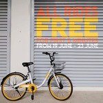 oBike: Free First 5 Minute Rides (19 June - 23 June)