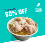 50% off A-One Claypot House, Crystal Jade and Tim Ho Wan via Deliveroo