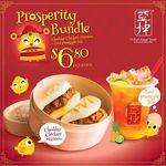 Cheddar Chicken Mantou & Iced Pineapple Tea for $6.80 (U.P. $7.60) at Ya Kun Kaya Toast