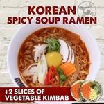 Korean Spicy Soup Ramen + Free 2pcs Vegetable Kimbab for $3.90 (U.P. $7) at Baro Baro via Qoo10