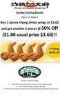 Buy 2 Pieces of Flying Jimbo Wings at $3.60, Get Another 2 Pieces at 50% off ($1.80) at Fried Chicken Master [2pm to 5pm]