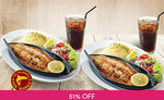 1 for 1 Baked Dory and Garlic Herb Rice + Pepsi with Takeaway for $19.90 (U.P. $40.80) at Manhattan Fish Market via Fave