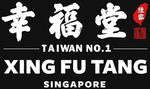 1 for 1 Drinks at Xing Fu Tang (Compass One)