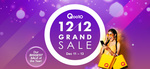 Qoo10 12.12 Coupons - $12 off When You Spend $60, $60 off When You Spend $400, $120 off When You Spend $1000