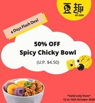 50% off Spicy Chicky Bowl at Doqoo