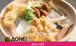 Premium Dried Scallop Porrridge for $6 (U.P. $11.90) at A-One Claypot House via Fave [previously Groupon]