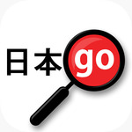 [iOS] Free: Yomiwa - Japanese Dictionary (U.P. $12.98) | Duplicate Photos Sweeper (U.P. $9.98) @ iTunes