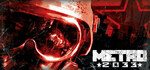 [PC] Free: Metro 2033 (U.P. $29.95) @ Steam