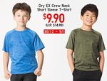 Kids Dry EX Crew Neck Short Sleeve T-Shirt for $9.90 (U.P. $14.90) at UNIQLO