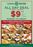 $9 for Any 2 Selected Dim Sum at Tim Ho Wan