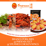 Steamed Chicken Wings w/ Chinese Sausage $3.90 @ Fragrance Foodstuff via Qoo10