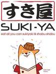 1-for-1 Shabu Shabu at Suki-Ya for Citibank Cardholders