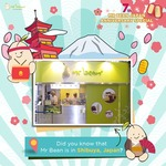 SOYummy Green Tea Ice Cream - 1 Cup for $2 (U.P. $3.50) or 4 Cups + Free Merchandise for $7 (U.P. $14) at Mr Bean Via App