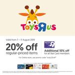 """20% off Regular Priced Items (OCBC Cardmembers) + Extra 10% off for Star Card Members at Toys """"R"""" Us"""