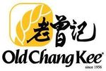 Chicken kopi'O - 1 for $1.80 or 2 for $3 at Old Chang Kee