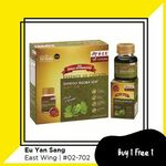 Buy 1 Get 1 Free for Essence of Chicken with Ginkgo Biloba Leaf at Eu Yan Sang in Suntec City