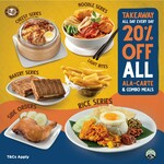 Every Day 20% off All Ala-Carte & Combo Meals at OLDTOWN White Coffee