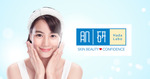Free Sample of Hada Labo Hydrating Lotion Delivered from Hada Labo