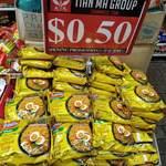 $0.50 Indomie Salted Egg Instant Noodles/Ramen @ Tianmaco