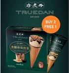 12 Pcs Boba Milk Tea Ice Cream $9.90 + $2.99 Delivery @ Aureo Asia via Qoo10