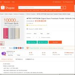 Xiaomi 10000mAh Mi Power Bank - $12.90 Delivered from accessories_sg at Shopee