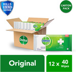 Buy 2 for $69.00 Dettol Anti Bacterial Wet Wipes from Fairprice