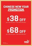 PUMA - Spend $188 Get $38 off + Hong Bao or Spend $288 Get $68 + Hong Bao (VivoCity)