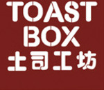 Hot Kopi/Teh for $1 at Toast Box (URA Centre)