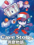 [PC] Free:  Cave Story+ (U.P. US$11.99) @ Epic Games